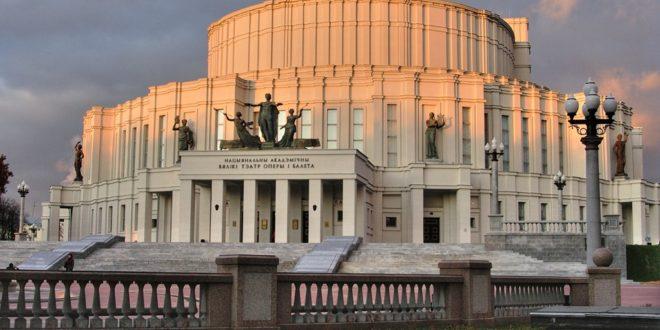 ХХIII Международный конгресс ассоциации гепатопанкреатобилиарных хирургов стран СНГ пройдет в Минске