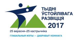 Bel_Logo_NUR17