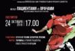 Futbol_A5_4_0_70sht_115gr (1)