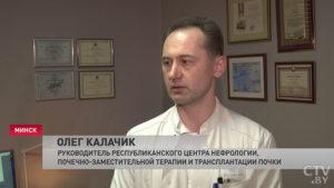 kalachik_10032020_16_1